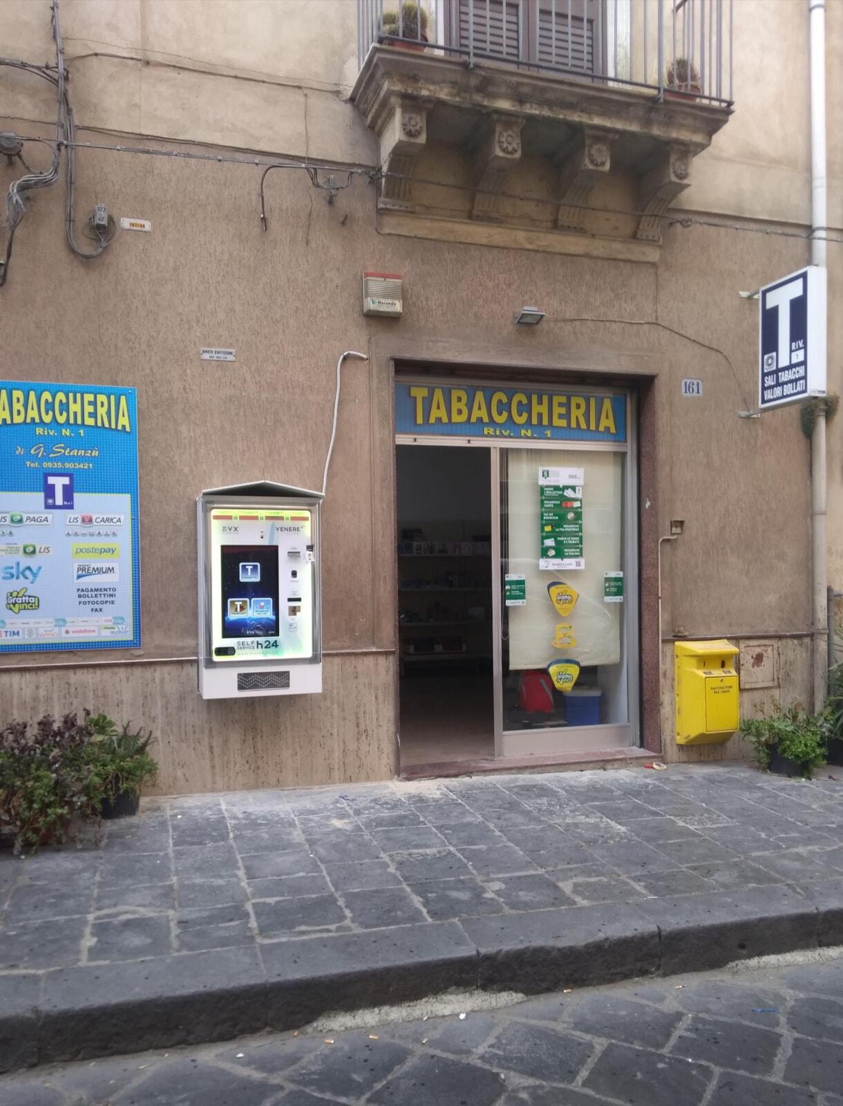 distributore-automatico-sigarette-evx-venere_+plus (4)