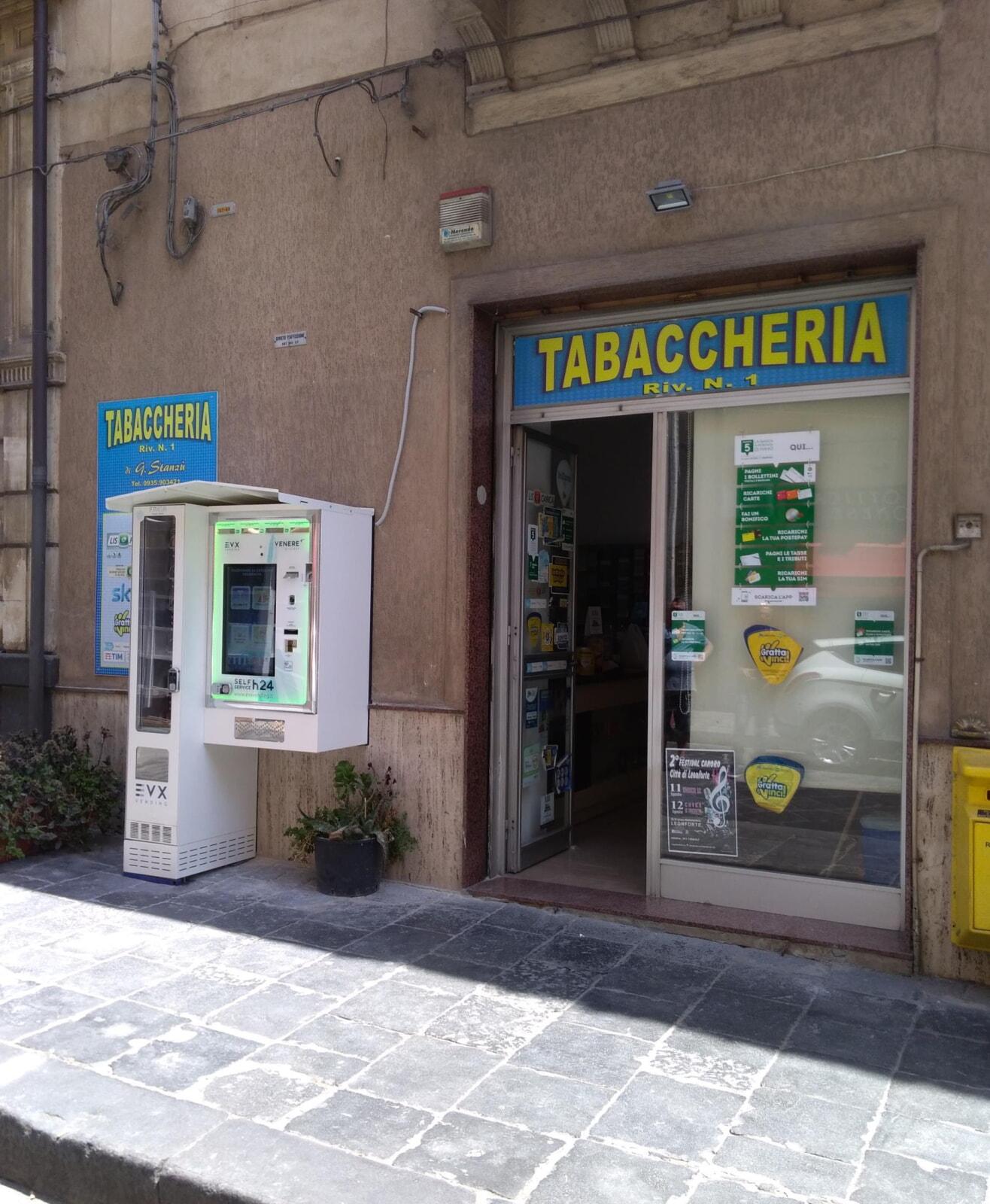 distributore-automatico-sigarette-evx-venere_+plus (5)