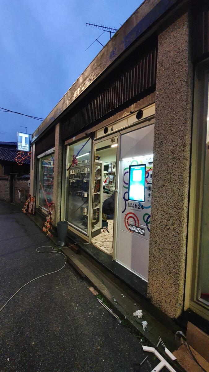distributore-automatico-sigarette-evx_e-dea_+plus-2