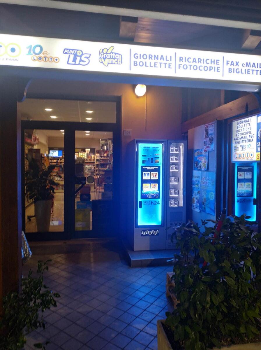 distributore-automatico-sigarette-evx-luna_+plus (4)