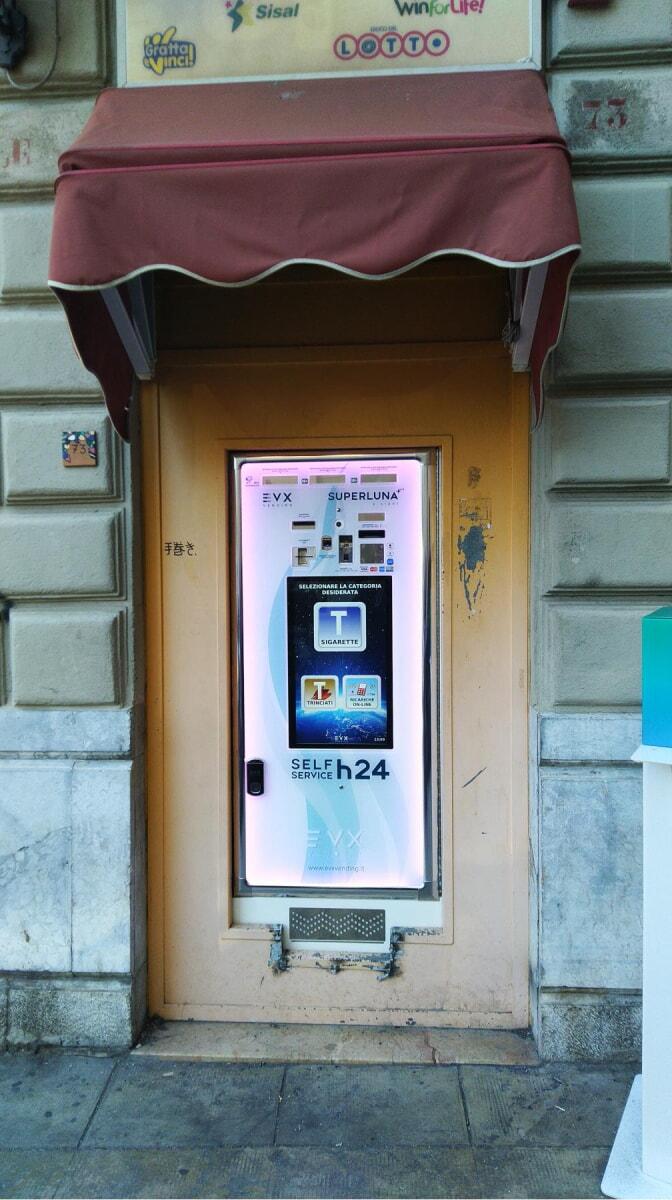 distributore-automatico-sigarette-evx_superluna_+plus